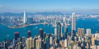 Hong Kong on the horizon