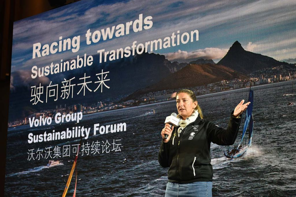 Dee Caffari - Sustainability Forum In China